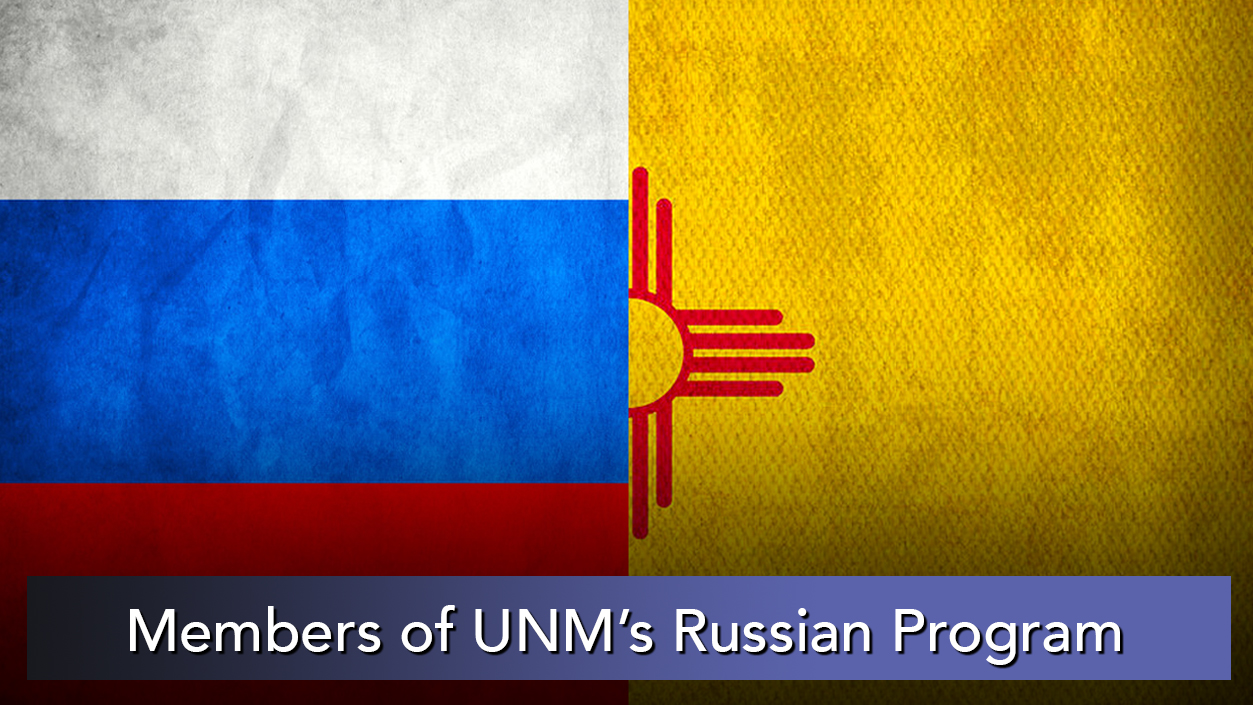 NMiF: Russian and New Mexican flag