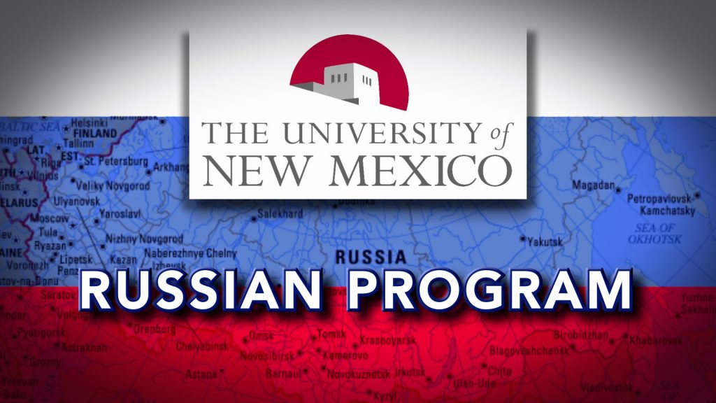 NMiF: UNM Russian Program