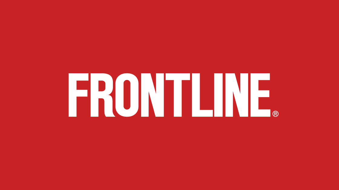 1145 Frontline